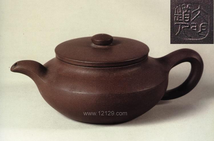 陈寿珍-汉扁壶